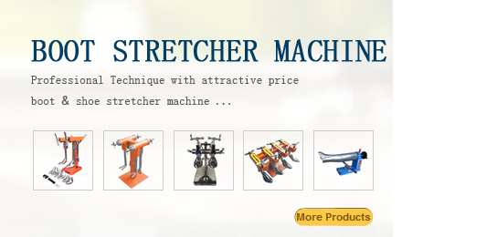 boot & shoe stretcher machine, metal shoe stretcher machine